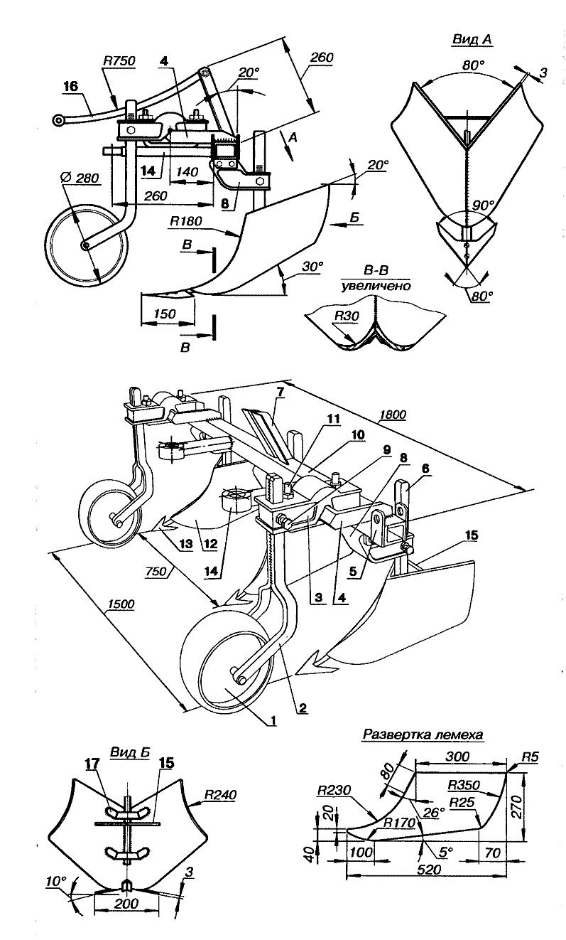 Чертеж окучника для самодельного трактора