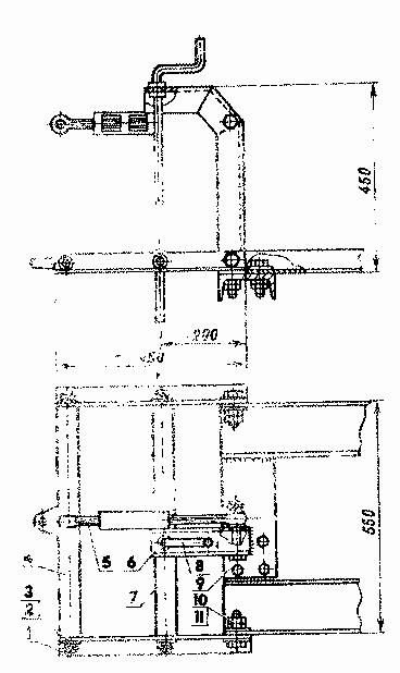 Механизм навески агрегатов