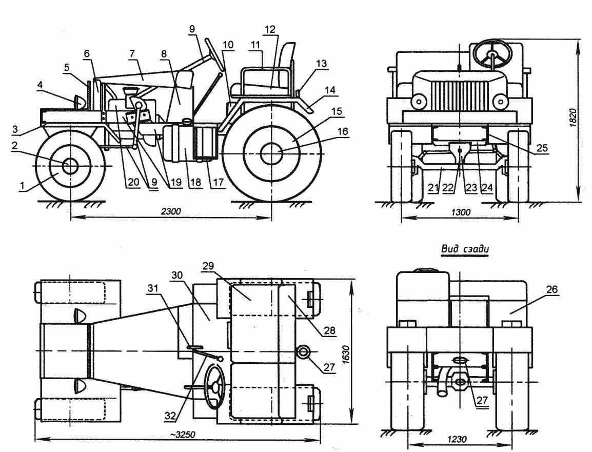 Трактор своими руками с двигателем ваз чертежи 13
